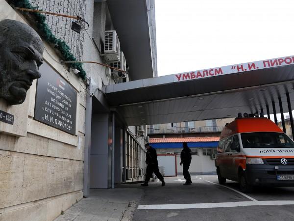 """УМБАЛСМ """"Пирогов"""" от 1 март стартира програма за възстановяване на"""