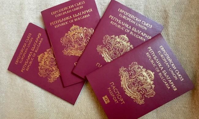 За два месеца: 1458 души са получили българско гражданство