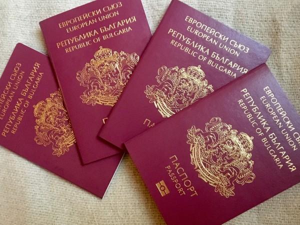 1458 души са получили българско гражданство за първите два месеца