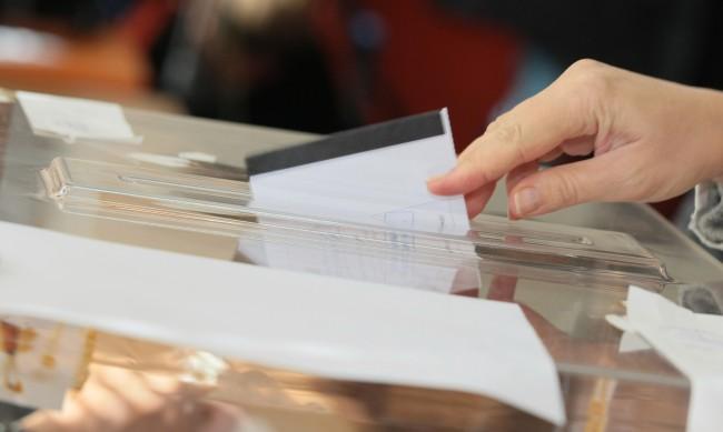 Референдум в Обзор и частични избори за 10 кметства и 2 общини