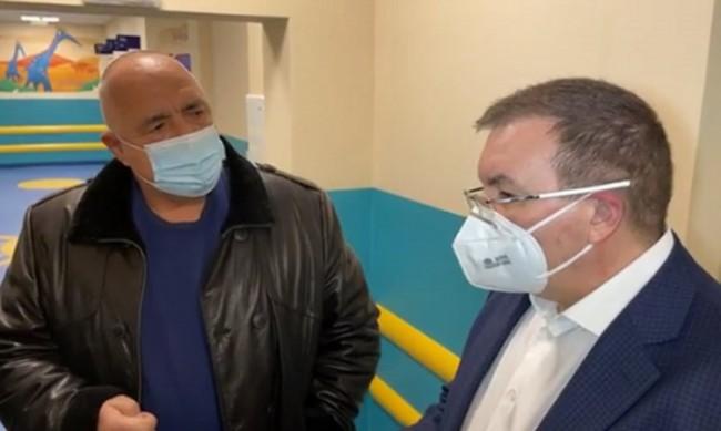 """Борисов заръча: Да се възстановят """"зелените коридори"""""""