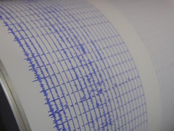 Земетресение с магнитуд 4,1 по Рихтер разлюля Румъния. Това съобщи