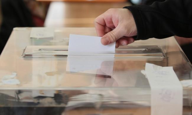 """""""Медиана"""": Четири партии със сигурност влизат в новия парламент"""