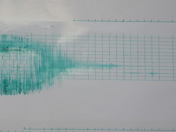 Слабо земетресение е регистрирано малко след полунощ в Благоевградска област.