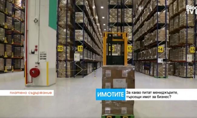 Над два пъти е нараснало търсенето на складови помещения