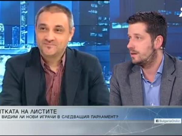 """Политологът от """"Тренд"""" Анастас Стефанов посочи в предаването """"Денят ON"""