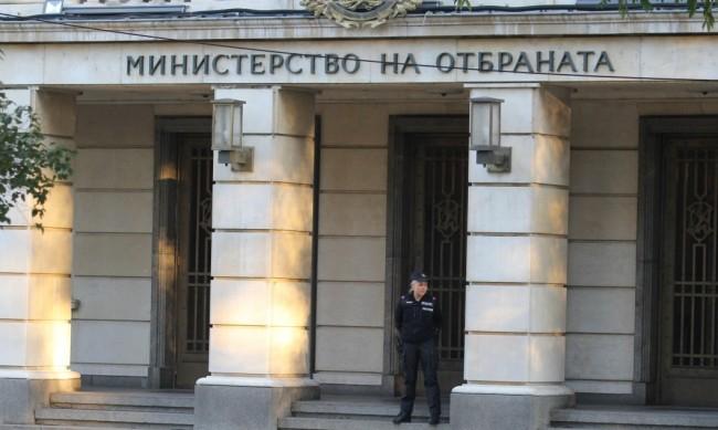 Военното министерство харчи 14 млн. лв. за охрана на имоти