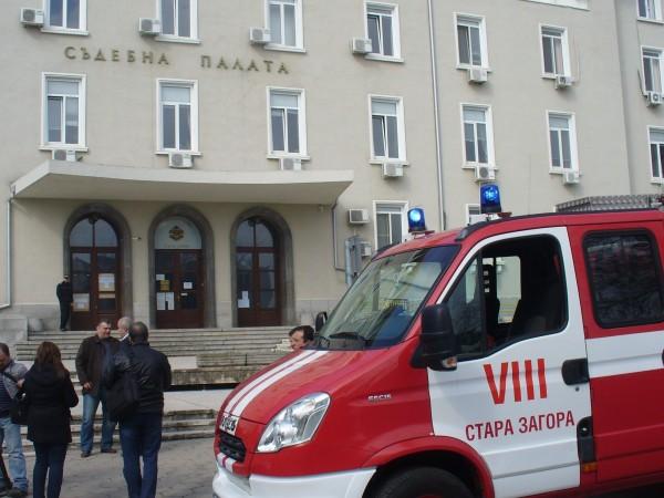 Сигнал за бомба затвори сградата на Съдебната палата в Стара