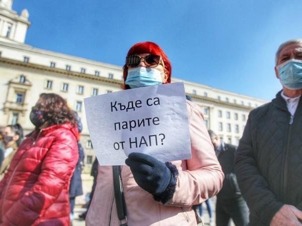 Снимка: Димитър Кьосемарлиев, Dnes.bgПредставители на туристическия бранш излязоха на протест