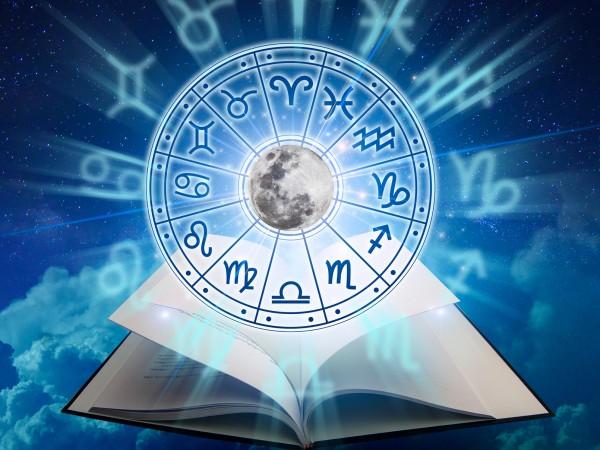 Астрологията е наука, която изучава взаимодействието между Слънцето, Луната и