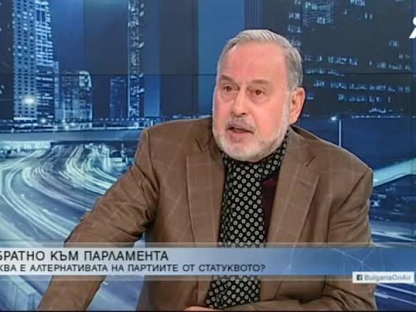 Експертът по сигурност и бивш депутат от БСП Славчо Велков