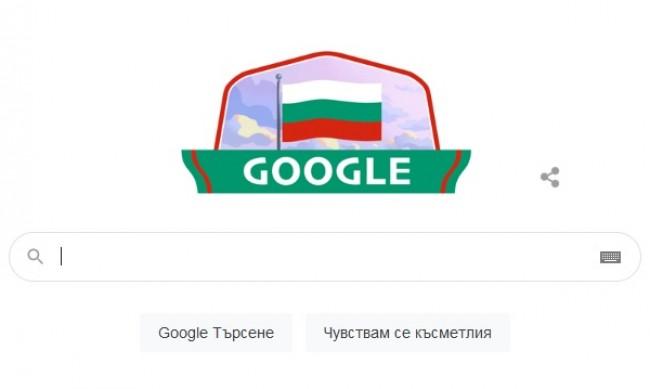 Google грейна с трикольора ни, но сбърка празника