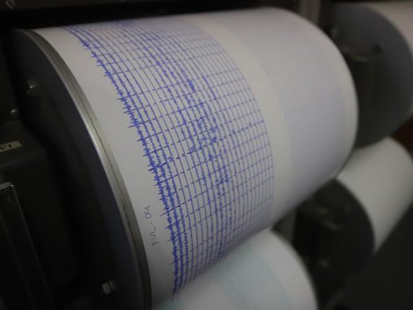 Земетресение с магнитуд от 4,2 по Рихтер е било регистрирано