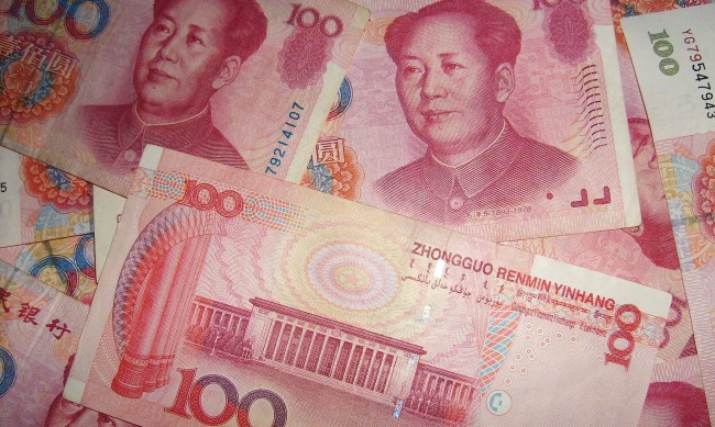 Шефът на хранителнатата компания Nongfu Spring е най-богатият китаец