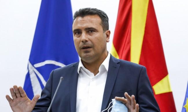Зоран Заев поиска вот на доверие от парламента