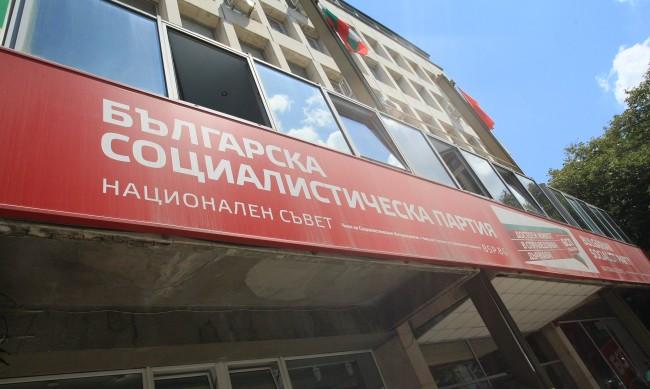 Близо 100 социалисти от Варненско напуснаха БСП от 1 март