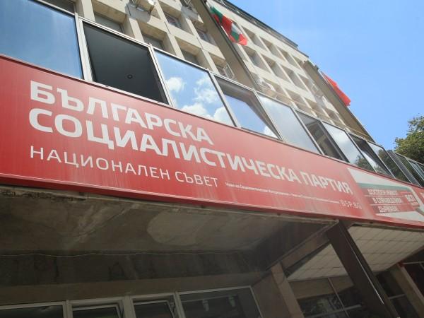 Близо 100 социалисти от област Варна напуснаха БСП от 1
