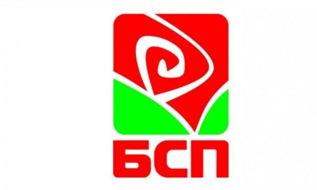 Само 7 души напуснали БСП-Варна в началото на март