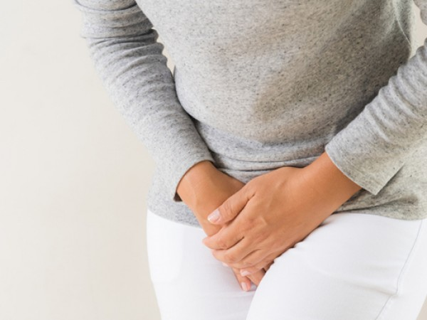 Понякога се налага да задържате урината си по различни причини.