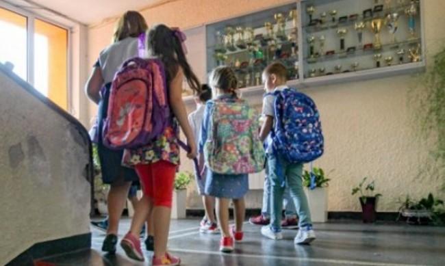 МОН: Пролетната ваканция на учениците няма да се променя