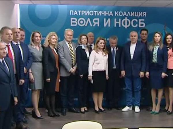 ВОЛЯ И НФСБ представиха водачите на листите си за предстоящите