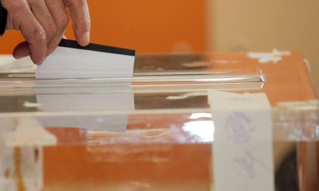 Започна предизборната кампания за вота на 4 април