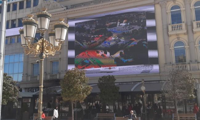 В РС Македония вече могат да гледат БНТ 4