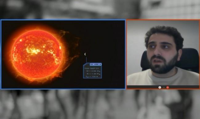 Българин откри нова екзопланета, нарече я Gliese