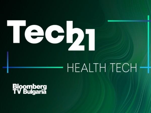 Как технологиите ще променят бъдещето на медицината и как те