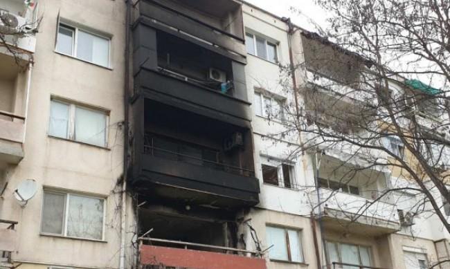 Жилищна кооперация пламна в  Пловдив, имало е евакуирани