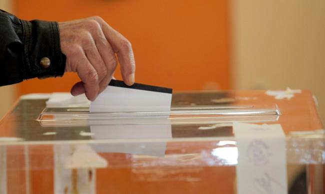 Избират кмет в Баните и в две села в Плевенско