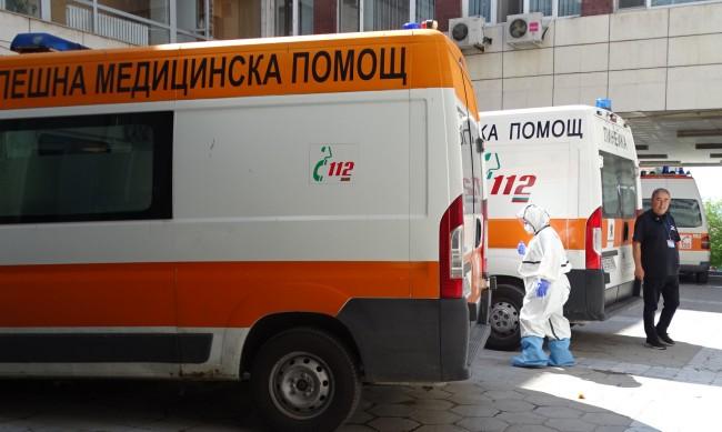 Спират плановите операции в МБАЛ-Благоевград от утре