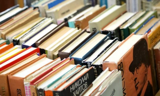 Пункт за вторични суровини дава втори живот на стари книги