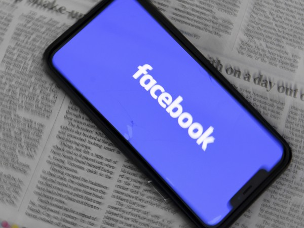 """Фейсбук страницата на Министерството на отбраната """"Bulgarian Armed Forces"""" е"""