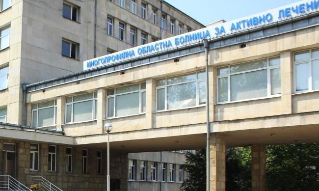 Разкриват трето Covid отделение във Велико Търново