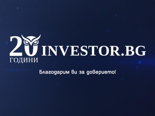 Председателят на Управителния съвет на Българската търговско-промишлена палата Цветан Симеонов