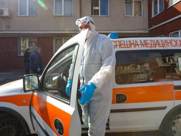 11 души от починалите от коронавирус през последните 24 часа