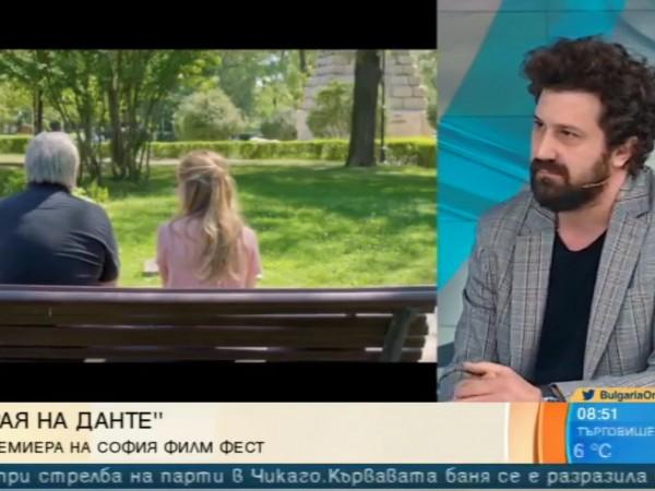 """Един от премиерните филми на """"София филм фест"""" е """"Рая"""