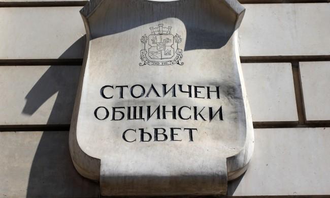 Възстановяват емблематичната къща на Райна Княгиня в София