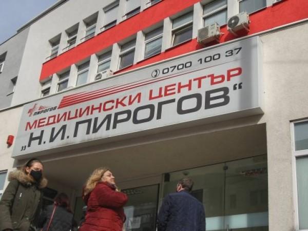 "Спасеното в ""Пирогов"" 16-годишно момиче с коронавирус, получило и инсулт."
