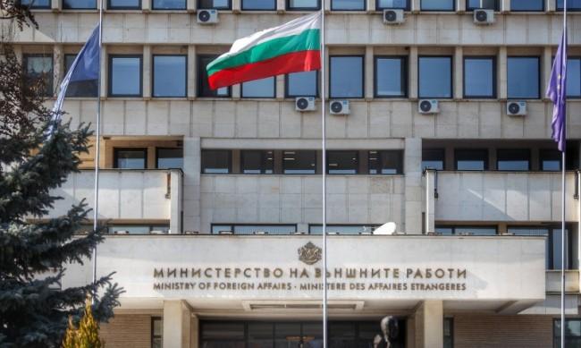 МВнР: Недопустими действия на чужди посолства не за пръв път