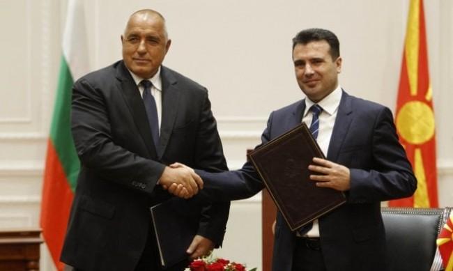 Борисов и Заев: Решенията да са в духа на Договора за добросъседство