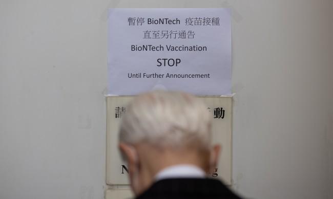 """Хонконг спря ваксината на """"Пфайзер"""" заради нарушена опаковка"""