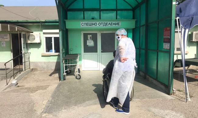 Пет отделения в ямболската болница са пълни с COVID пациенти