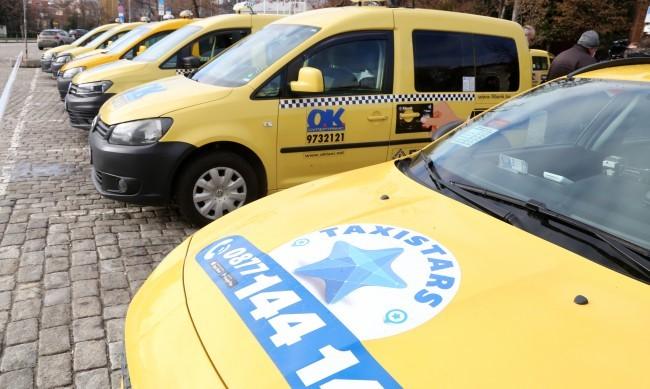 Таксита в София работят с по-висока първоначална такса