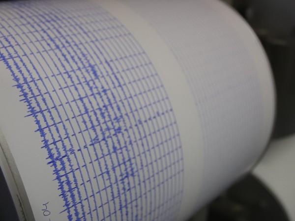 Земетресение с магнитуд 3,9 по Рихтер е регистрирано в 8.05