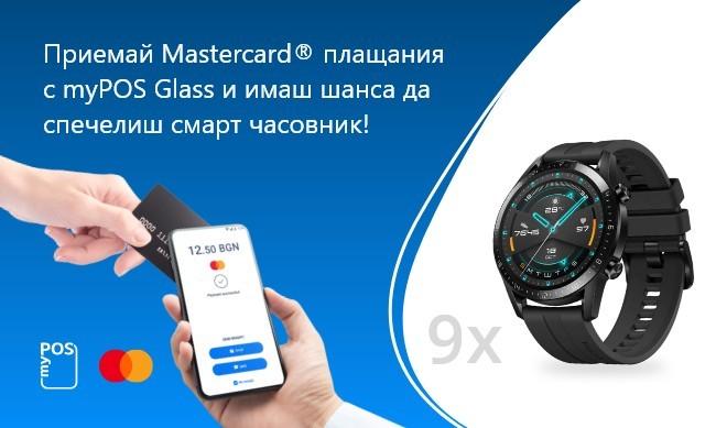 Ново приложение превръща телефона в ПОС терминал
