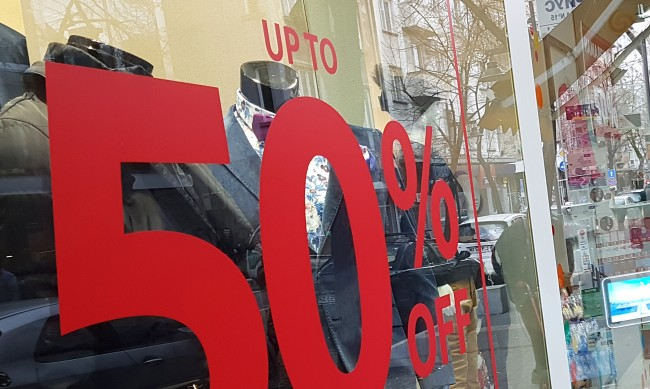 Борисов контрира Борисов: Отмениха мерките за големите магазини