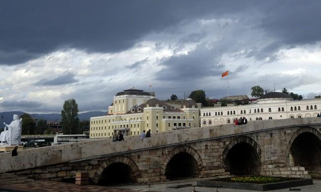 Доклад на ЦРУ 1950 г.: Македонският парламент е готов да обяви присъединяване към България