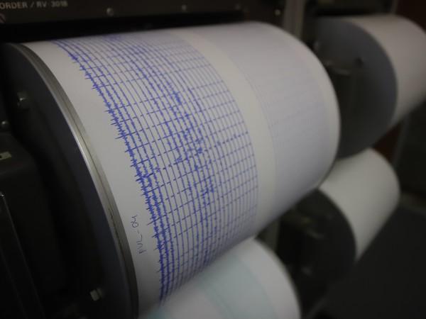 Земетресение с магнитуд 4.1 по Рихтер е станало днес край